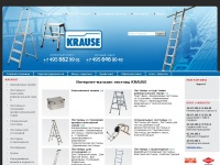 krause-shop.ru