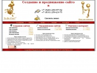 to-be-first.ru