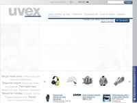 uvex-safety.ru