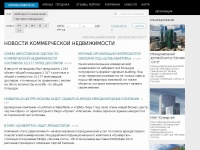 Officevmoskve.ru