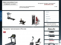 sale-training.ru