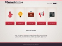 robomarketing.ru