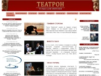teatron-journal.ru