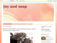 joysoap.blogspot.com