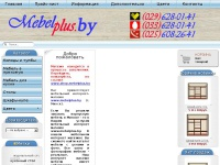 mebelplus.by
