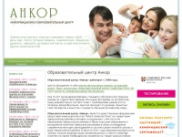 ankor-center.ru