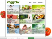 Veggy.by