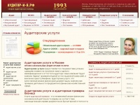 larica-audit.ru