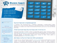 finance-audit.ru