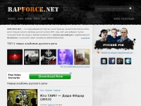 rapforce.net