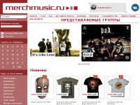 merchmusic.ru