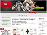 swiss-watches.com.ua