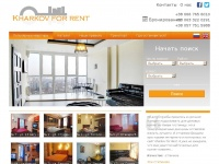 kharkov-for-rent.com.ua