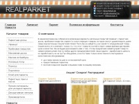 realparket.by