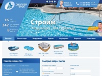 swimpool.com.ua