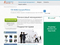 financialmanagement.ru