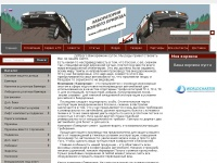 offroad-group.com