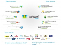 webcom-media.by