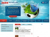 abff-travel.by
