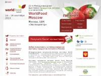 world-food.ru