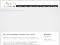 seoeducation.com.ua