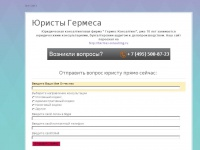 hermes-consulting.ru
