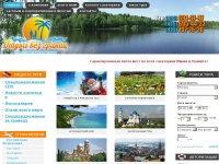 obg-travel.ru