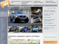 second-car.ru