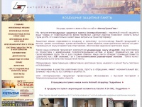 internationaldunnage.ru