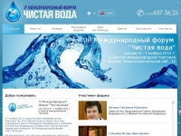 waterforum.ru