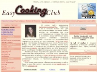 easy-cooking-club.com