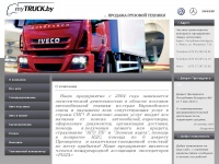 mytruck.by Thumbnail