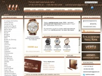 watches-master.com