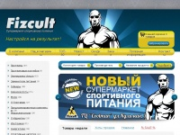 fizcult.by