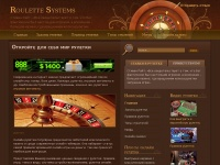roulette-systems.ru