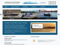 rusboat.ru