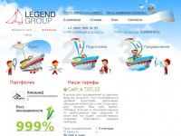 legend-group.ru
