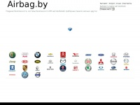airbag.by