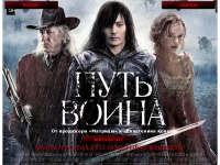 putvoina-movie.ru