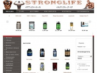 stronglife.com.ua