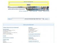 business-doski.ru