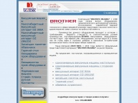 brother-pack.com.ua