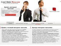 the-moscow-style.ru