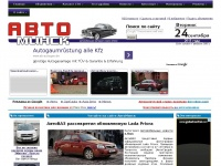 autominsk.by