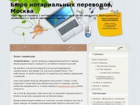 translatorsbase.ru