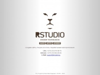 rstudio.by