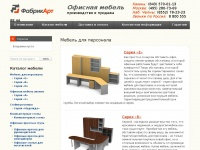 fabrikart-office.ru