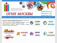 ognimoscow.ru