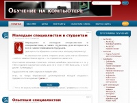 yourlesson.ru