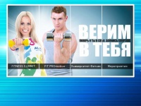 summit-fitness.ru